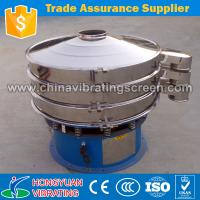 China Xinxiang Hongyuan food processing coffee xxnx hot vibrating screen machine on sale