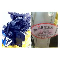 China Fast Speed Euro1 240HP Dongfeng diesel cummins engine 6CTA8.3-C240 For Construction Machine on sale
