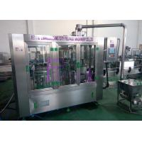 Buy cheap Gravity Filling Machine from wholesalers