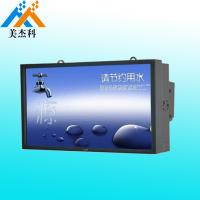 China High Resolution Lcd Advertising Player 1080P Touch Kiosk Digital Signage 46 Inch wholesale