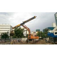 China High Stablity Construction Machine Parts Excavator Telescopic Arm on sale