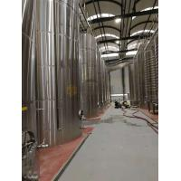 China Bar Stainless Steel Wine Fermentation Tanks Customized Dimension / Capacity wholesale