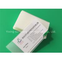 Buy cheap Thermal Laminating Pouches Business Card Size 150 Mic With Adhesive EVA from wholesalers