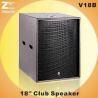Buy cheap V18B Power Subwoofer Speaker from wholesalers