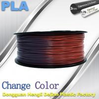 China Variable Temperature 3D Printer PLA Color Changing Filament 1.75 / 3.0mm wholesale