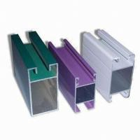 China Alloy 6063 Extrusions commercial aluminum doors profiles For decoration wholesale