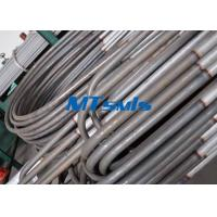 China TP304L / S30403 Stainless Steel U Bend / Heat Exchanger Tube With Annealed & Pickled Surface wholesale