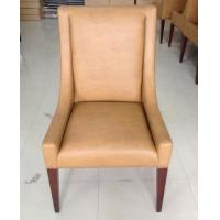 China Yellow Vinyl Upholstered Hotel Dining Chairs With Neilheads , 60% Sheen wholesale