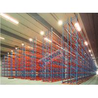 China 2500 Kg Per Pallet Rack Shelving Q345 Steel Rack Storage With Narrow Aisle wholesale