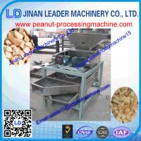China new style easy to operate high capacity&quality Peanut crushing machine can be adjusted wholesale