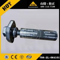 China Komatsu excavator spare parts whole sale, PC220-7 main pump PC valve 708-2L-06410 wholesale