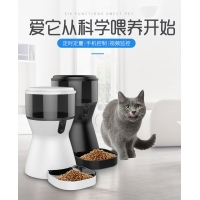 China Automatic Pet Feeder Dog Cat Programmable Animal Food Bowl Timed Auto Dispenser wholesale