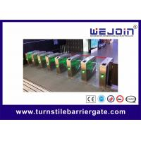 Buy cheap DC 24V Subway  Metro Speed Gate Controlled Access Turnstiles product