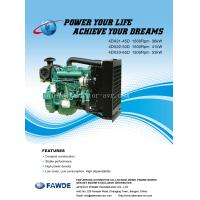 China 33KW-53KW 4DX Series of FAW Diesel Engine wholesale