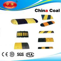 China DW-L07 rubber speed humps wholesale