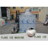 China Industrial Flake Ice Maker For Meat With 1 Year Warranty CE Approved wholesale
