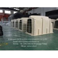 China 2500 X 1600 X 1400mm Calf Housing Plastic Calf Shelters For Calves Sheep And Goats on sale