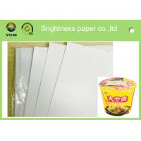 China 128 Gsm Snow White C2S Art Paper Brochure Printing Paper High Brightness wholesale