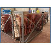 China Corrosion Resistance Carbon Steel Convection Superheater For Power Station Boilers wholesale