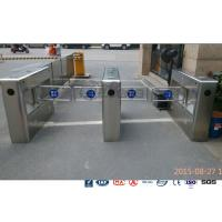 China Auto Sensor Supermarket Swing Barrier Gate Door Revolving Entrance Waist High Turnstile wholesale