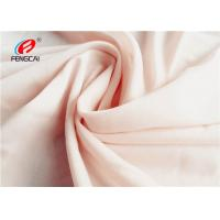 Quality Microsolv Polyester Spandex Fabric For Women , Tan Through Swimwear Fabric for sale