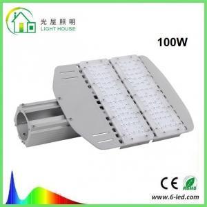 China High Lumens IP67 Solar Powered Led Street Lights 100Watt For Park , 90 Luminous wholesale