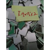 China Rare Earth Block Permanent Magnet 15x15x2mm Nickel-coating wholesale