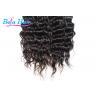 Buy cheap Nice Feeling Virgin Peruvian Human Hair Weft No Lice Human Hair Extensions 22 from wholesalers