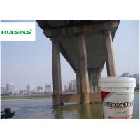 China Black Bituminous Anticorrosive Paint Protective Bridge Pier wholesale