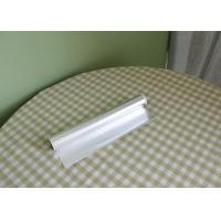 China Recycled Standard Aluminum Foil 18'' X 33 Yard For Wrapping Odiferous Foods wholesale
