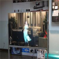 China Mirror / Black Rear Projection 3D Holographic Display 130um Thickness 800:1 Contrast wholesale