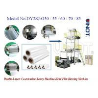 China Vinot Firm Domestic Film Blowing Machine Customized For Canada  with the  Color uou need  Model No. DY2SJ - G50 wholesale
