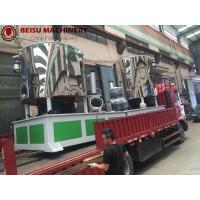 Buy cheap SHR -3000L Plastic Mixture Machine PVC Powder Mixing Machine With Electric from wholesalers