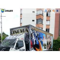 China 5D Dynamic Theater Simulation 5D Movie Theater With Exciting 12 Secial Effect wholesale