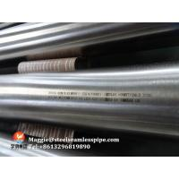 China Incoloy pipe, B163/B407 Incoloy 800HT (N08811), 114.3*6.4*3360MM, Bright surface wholesale