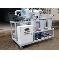 China High Vacuum Three-stage filter Circulating Insulating Oil Purification Machine wholesale