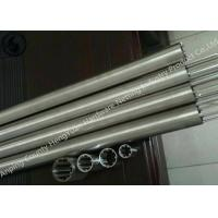 China Non Clogging Slot Profile Wire Screen , Wedge Wire Filter For Industrial Filtration wholesale