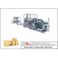 China Vertical Drop Down Carton Packing Machine High Efficiency For Medicine / Food Industry wholesale