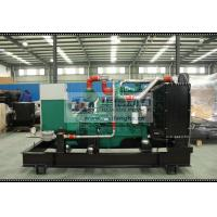 China Cummins Natural Gas Generator set from 20kW to 2200kW wholesale