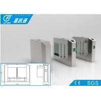 China Supermarket  Portable Swing Barrier Turnstiles Gate Single Pole Anti - Collision wholesale