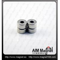 China Strong neodymium magnet with holes wholesale