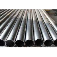 "China ASTM A213 / ASME SA213 TP304 / TP304L/TP316/TP316L Stainless Steel Seamless Tube(Tubos ), 3/4"" 18 BWG 6M, Heat Exchanger wholesale"
