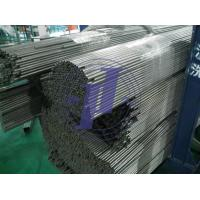 China Welding Round Precision Steel Tubing For Hydraulic Distribution Systems / Circles. wholesale