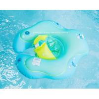 China Children Anti-Overturn Inflatable Sit Swim Ring with Safety Belt Buckle wholesale