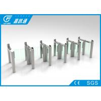 China IC Card Reader Pedestrian Access Control , Quick Pass Speed Gate Turnstile wholesale