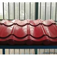 China Red Coloured Corrugated Roofing Sheets , Ornament GI Colour Coated Roofing Sheets wholesale