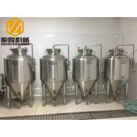 Quality Mini Size Stainless Steel Beer Brewing Equipment Conical Fermenters CE Approved for sale