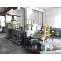 China PP LDPE HDPE Film Plastic Recycling Machine Capacity 50-500 Kg/H on sale
