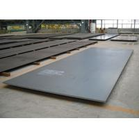 China Thickness 9mm - 205mm hot rolled steel plate / coils ASTM JIS EN all standard wholesale