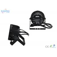 Buy cheap 10*12 4 In 1 Waterproof LED Par Stage Lights For Wedding , Outdoor Wash Light from wholesalers